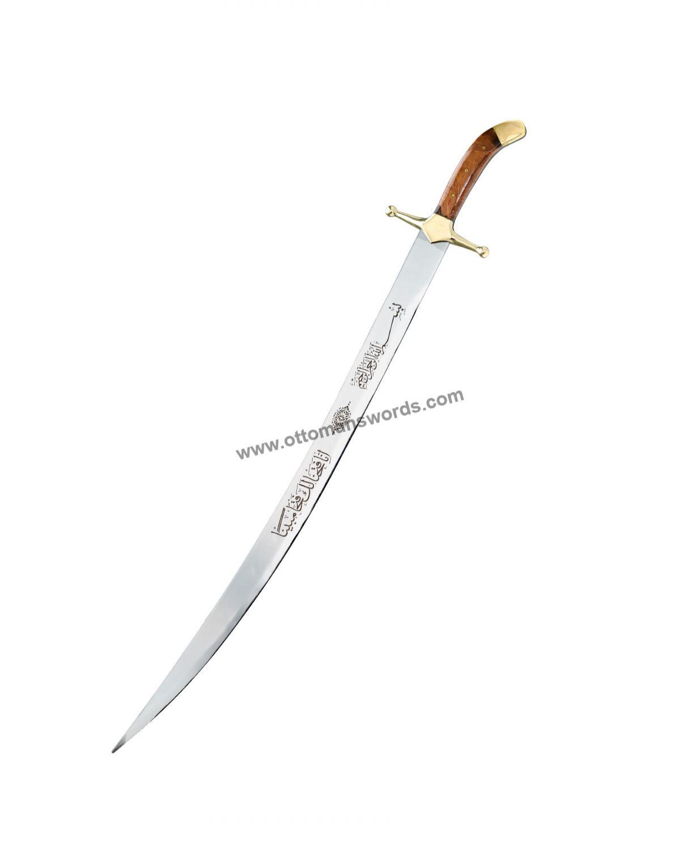 sabre shop sword price