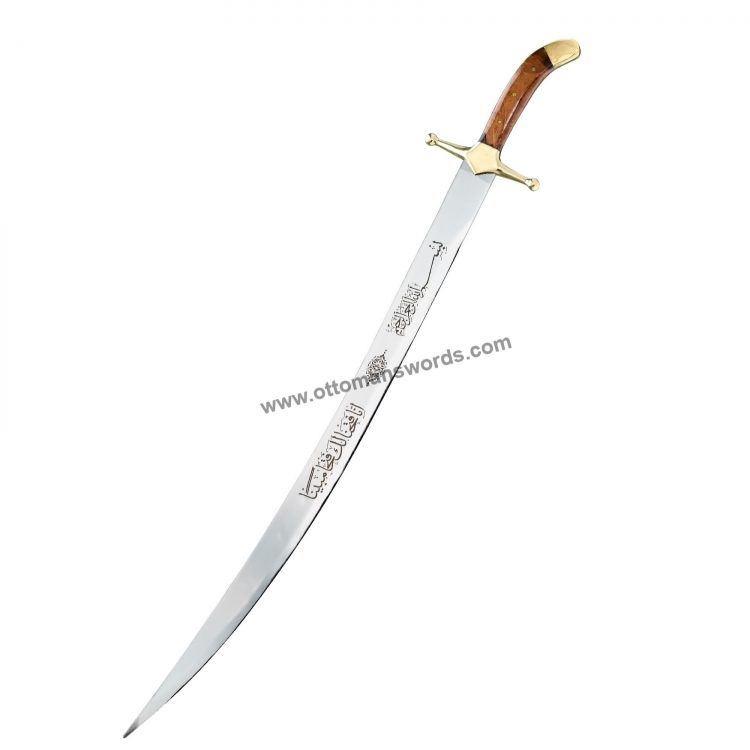 sabre shop sword price
