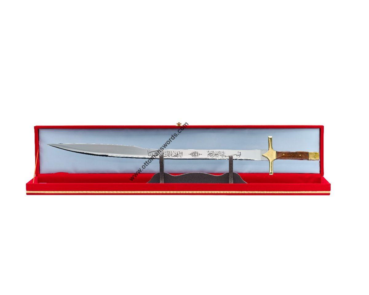 online sword store