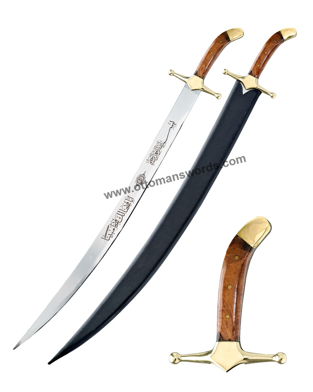 For Sale Turkish Sword with Scabbard