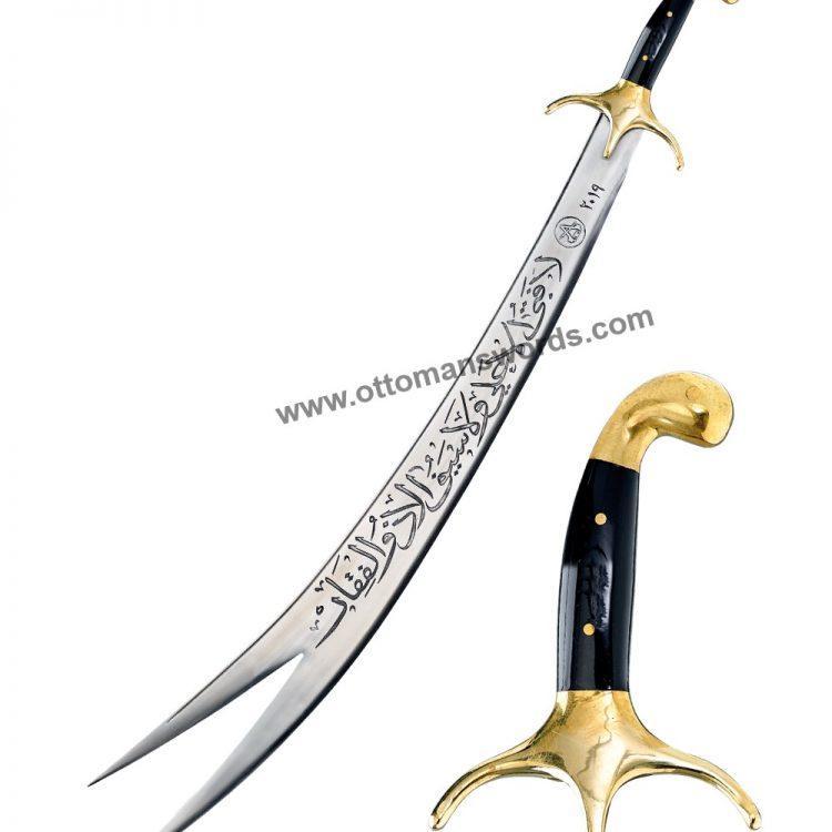 Imam Ali Sword zulfikar