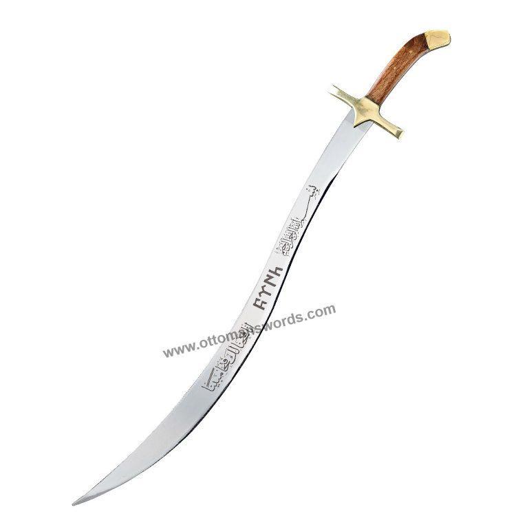 best online sword shop