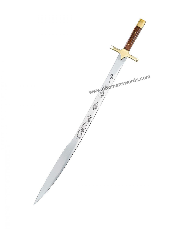 sword buy online