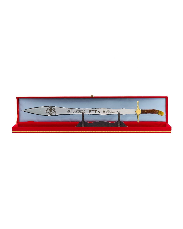 sword online shopping