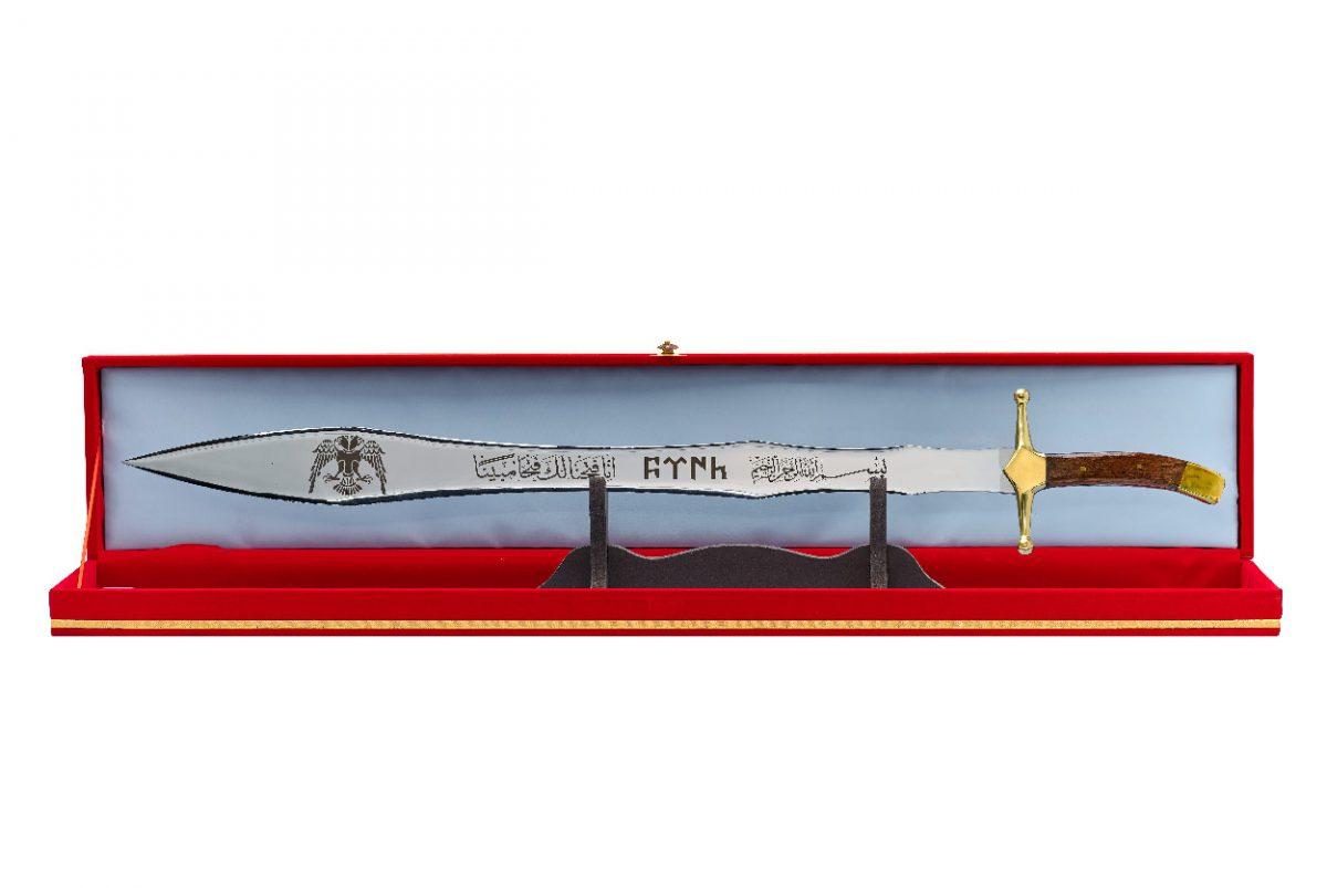 sword purchase