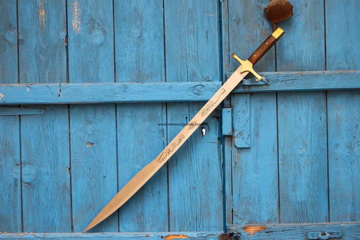 turkey sword