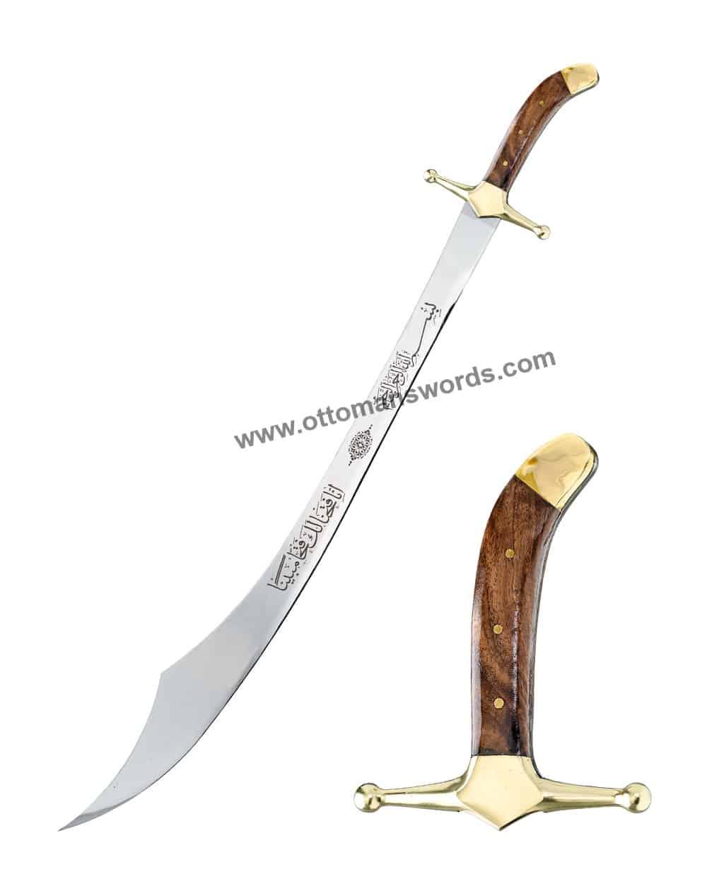 sword store