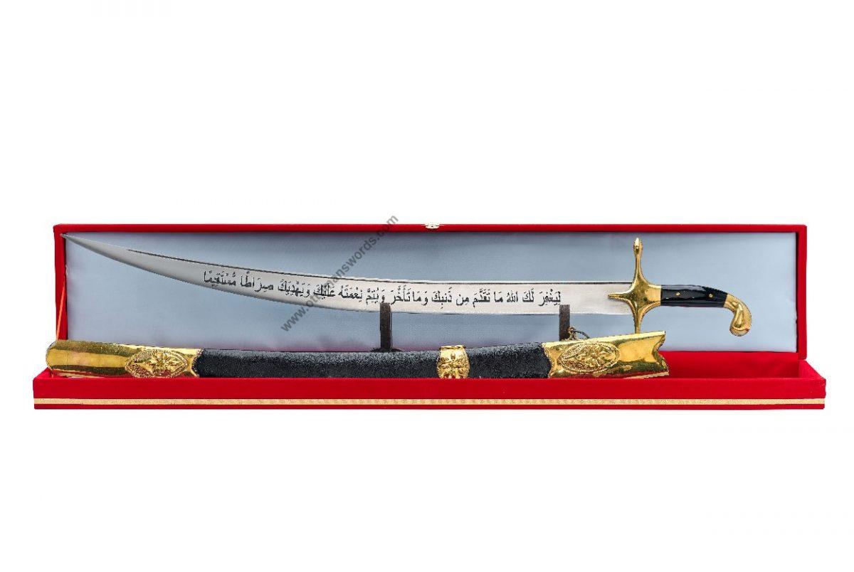 turkic sword