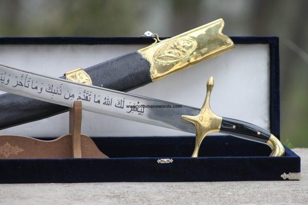 turkish sword for sale online 10 600x400 - Turkish Sword