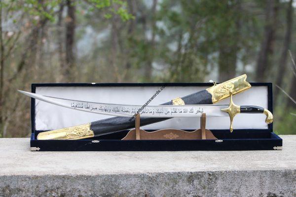 turkish sword for sale online 12 600x400 - Turkish Sword