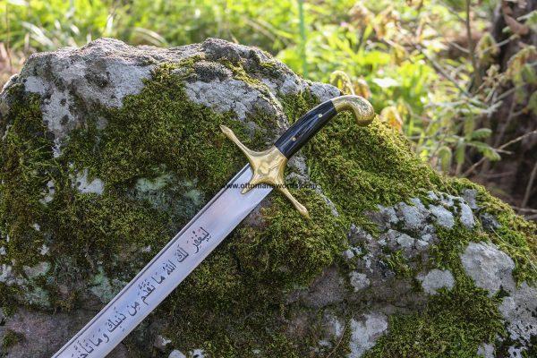 turkish sword for sale online 14 600x400 - Turkish Sword