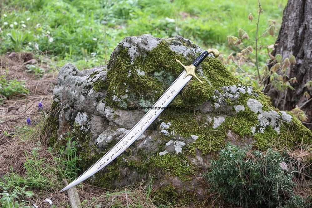 turkish sword for sale online 16 - Turkish Sword