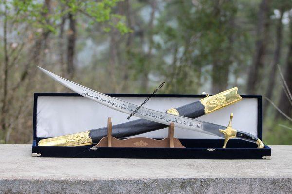turkish sword for sale online 9 600x400 - Turkish Sword