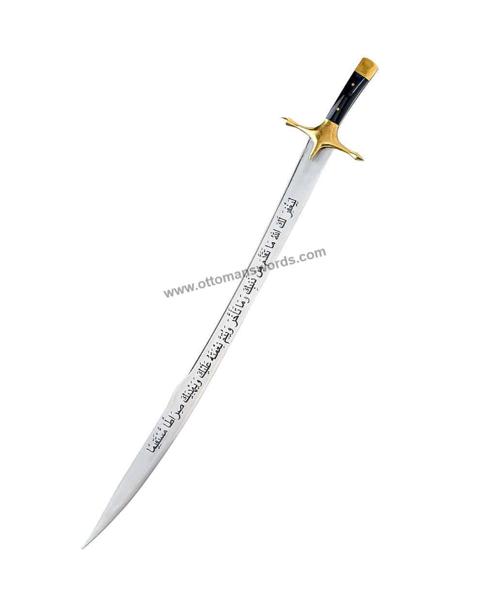 turkish sword for sale