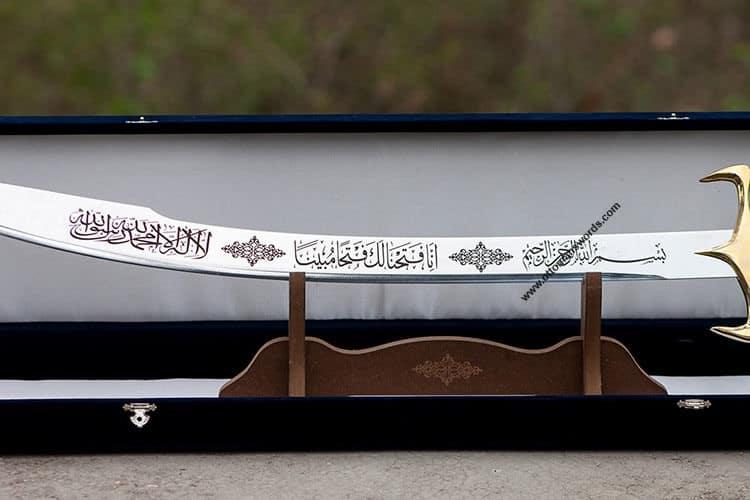 Ottoman Kilij