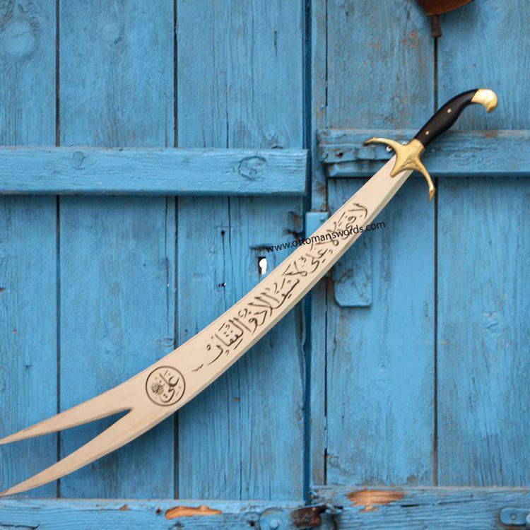zulfikar sword