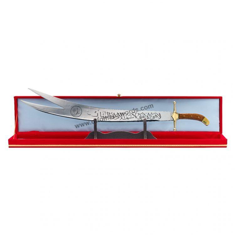 zulfiqar ali sword