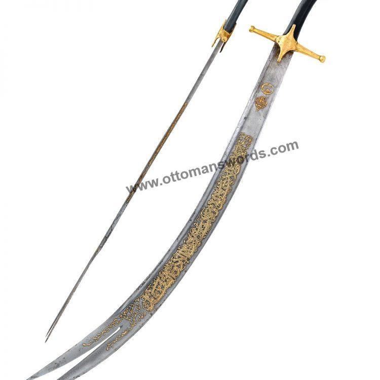 The original sword of Imam Ali for sale