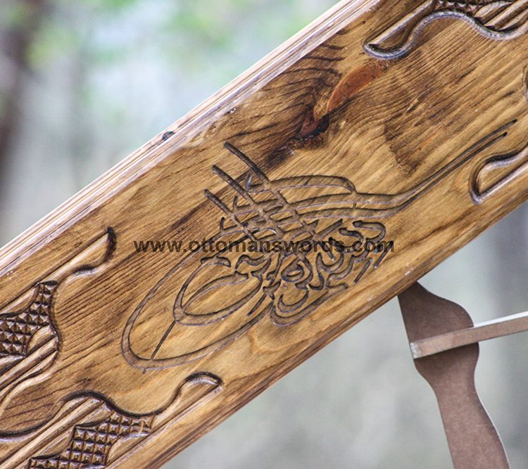 Buy IMG 9970 Personalized Sword Chest