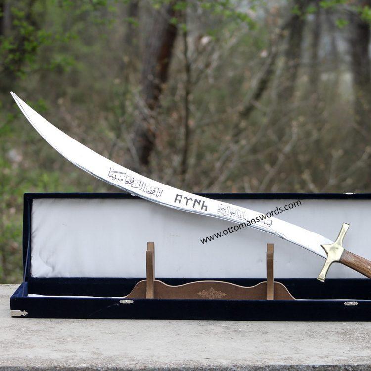 Laz Yataghan Sword