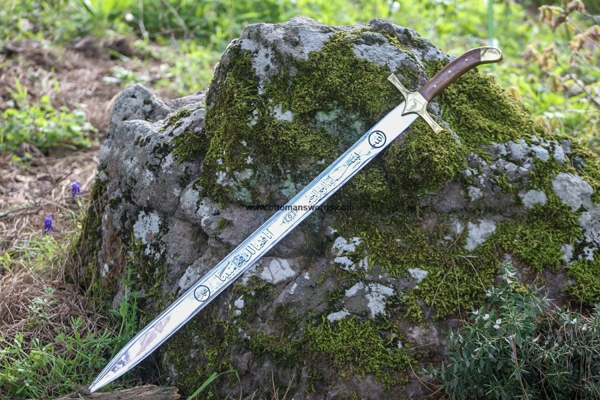 prophet muhammad sword replica