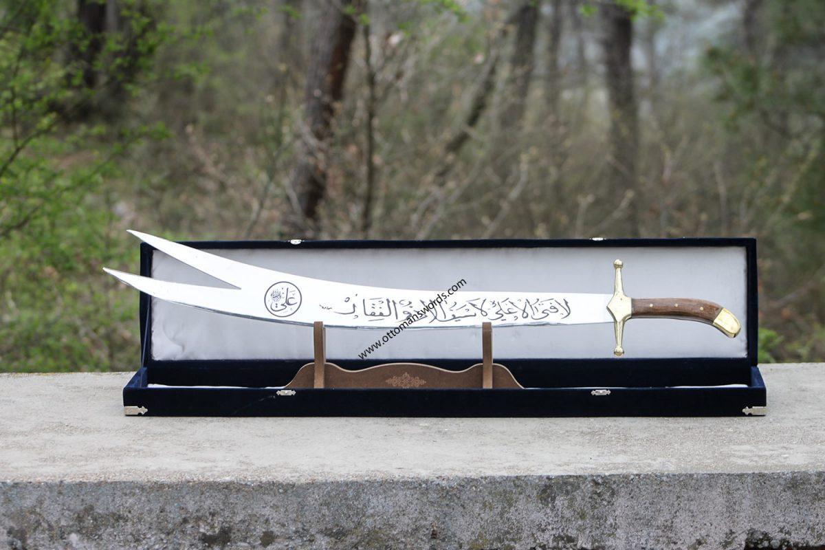 Buy Sword Of Hazrat Imam Ali Mola Ali 10 Sword Of Hazrat Ali