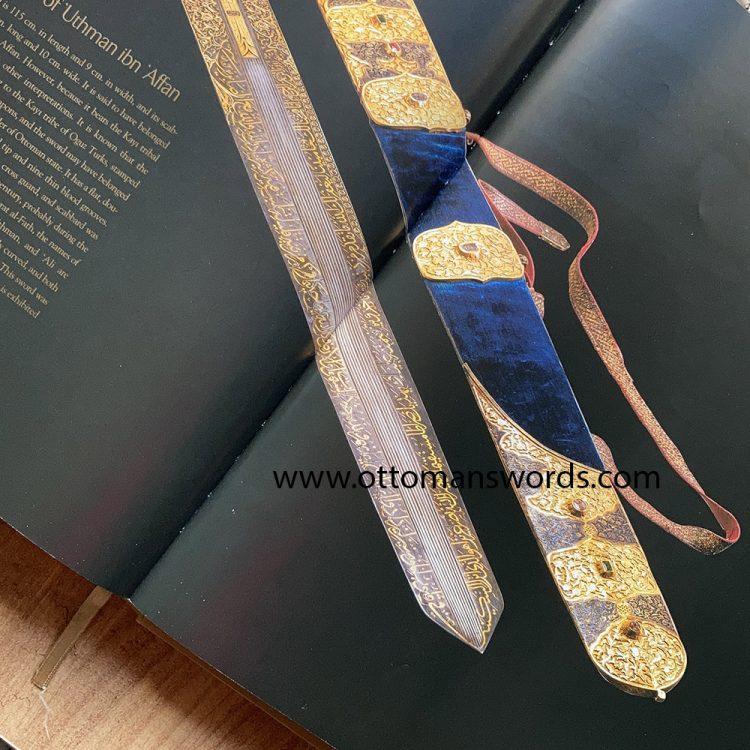 hazrat uthman sword
